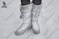 Сапоги дутики женские  А-3 серебро
