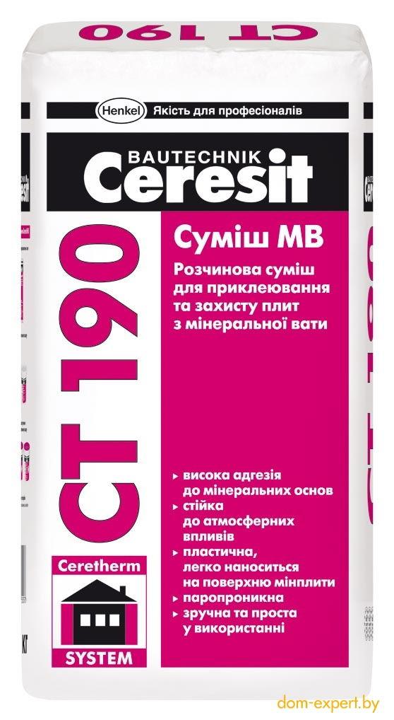 Клей для приклеивания и защиты плит из мин. ваты Ceresit CT 190,  25 кг