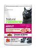 Trainer Natural Adult Chicken корм для кошек с курицей,12.5 кг