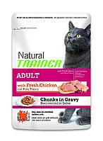 Trainer Natural Adult Chicken корм для кошек с курицей, 0.3 кг