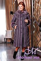 Женское зимнее пальто больших размеров (р. 48-64) арт. 708 Тон 19