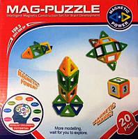 Магнитный конструктор Mag-Puzzle 20 деталей