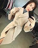 Женское стильное демисезонное пальто отличного качества (4 цвета), фото 3