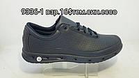 Кросовки мужские Ecco