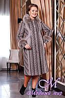 Женское теплое зимнее пальто для полных (р. 50-60) арт. 708 Тон 1