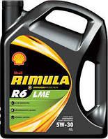 Shell Rimula R4, R5, R6 масла в ассортименте, Киев