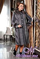 Женское теплое зимнее пальто большого размера (р. 48-64) арт. 708 Тон 108