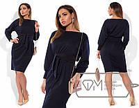 Платье-футляр из французского трикотажа присборенное у талии с манжетами и мягким поясом размер 48-54