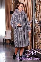 Женское серое зимнее пальто большого размера (р. 48-64) арт. 708 Тон 11