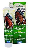 Алезан (Alezan) крем для суставов, 100 мл.