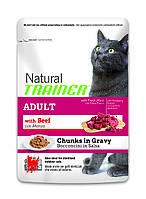 Trainer Natural Adult Beef корм для кошек с говядиной, 0.3 кг