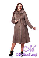 Женское коричневое зимнее пальто большого размера (р. 48-64) арт. 708 Тон 58
