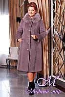 Женское сиреневое зимнее пальто большого размера (р. 48-64) арт. 708 Тон 74