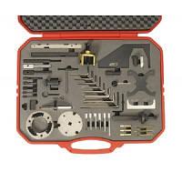 Набор инструментов для установки и регулировки фаз ГРМ бенз./диз. двигателей FORD 51 предмет