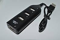 USB концентратор 2.0  HUB на 4 порта