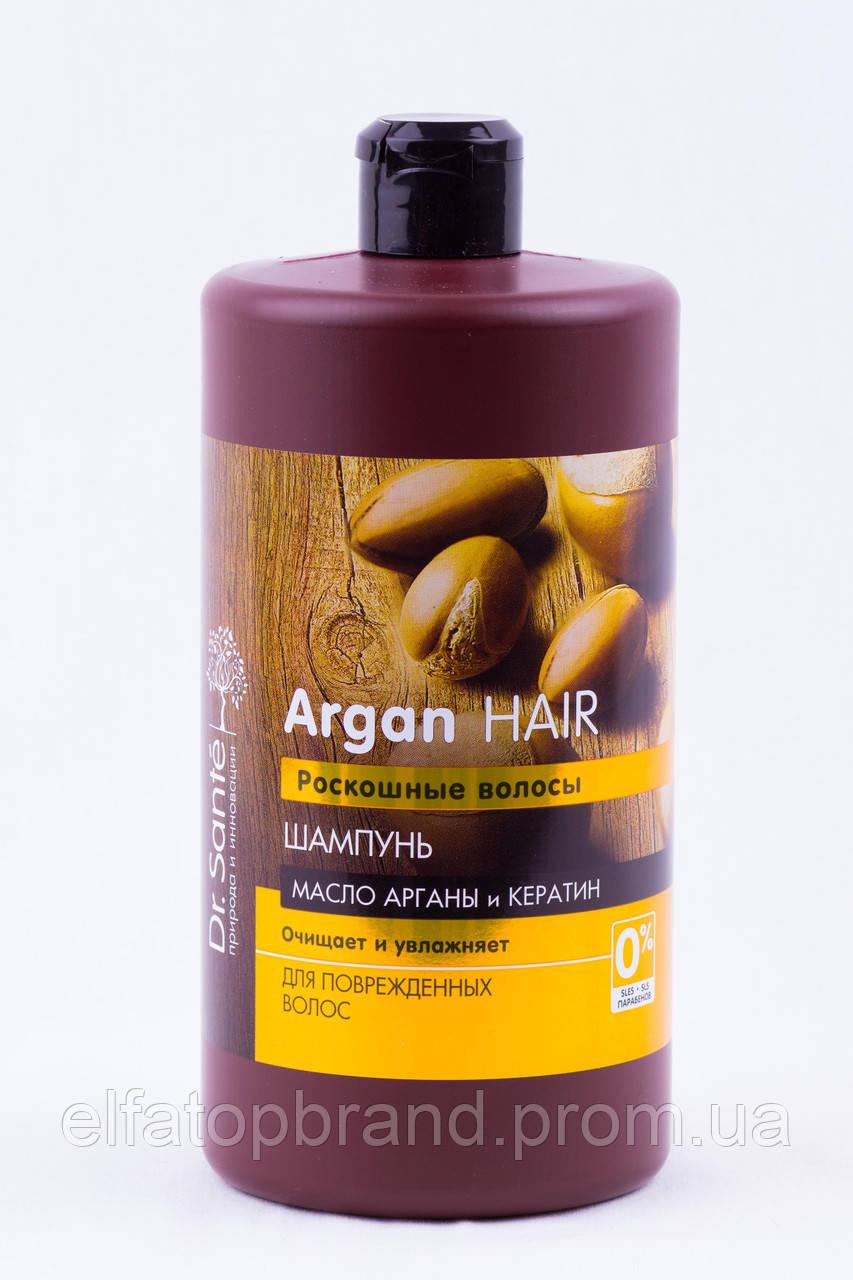Шампунь   Роскошные волосы         Dr.Sante  , 1000 мл