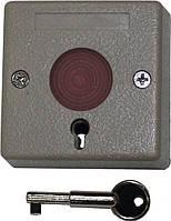 Кнопка тревоги ART-483P c фиксацией