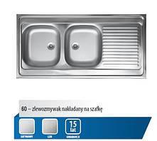 Мойка кухонная Kuchinox SK6 021T накладная из нержавеющей стали