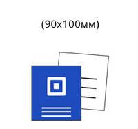 90х100 мм