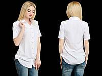 Рубашка короткий рукав бенгалин (есть больш.размеры)