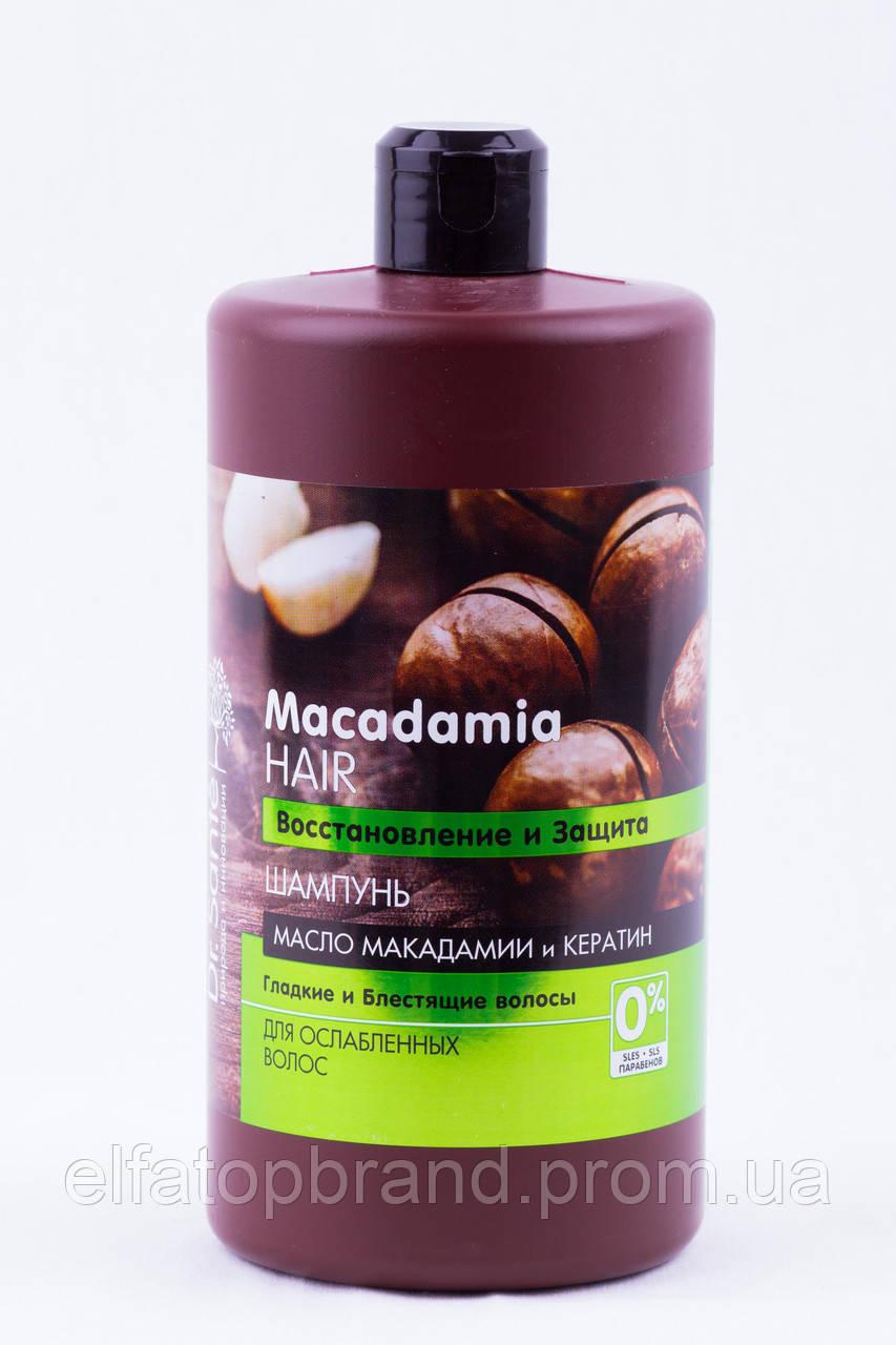 Шампунь  Роскошные волосы       Dr.Sante , с макадамией 1000 мл