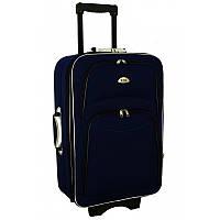 Чемодан сумка 773 (небольшой) синий