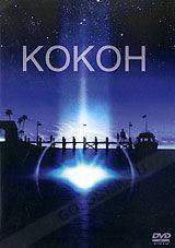 DVD-диск Кокон (Дон Амиче) (США, 1985)