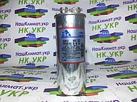 Конденсатор пуско-рабочий CBB 65 двойной 45 + 3 uF 450V, фото 1