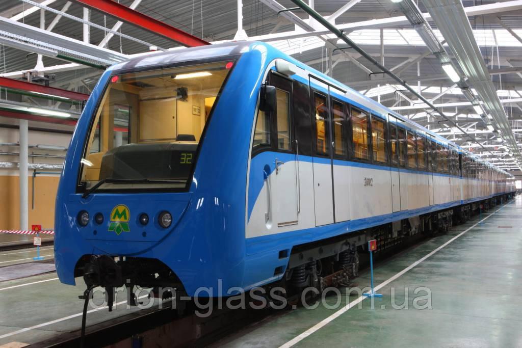 Комплекти стекол для вагонів метрополітену