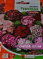 Гвоздика Турецкая 0,5 г