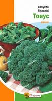 Семена Капуста брокколи Тонус 0,5 гр (рання)