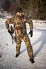 """Тактический нагрудник """"SPLIT"""", фото 4"""