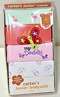 Набор бодиков Carters для девочек с коротким рукавом, возраст 6 месяцев