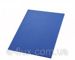 Доска разделочная пластиковая синяя 450*300*13 мм