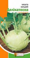 Семена Капуста кольраби Деликатесная 0,5 гр