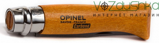 Нож Opinel 9 Carbon 113090