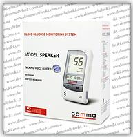 Глюкометр Gamma Speaker (Гамма Спикер) с голосовым сопровождением, фото 1