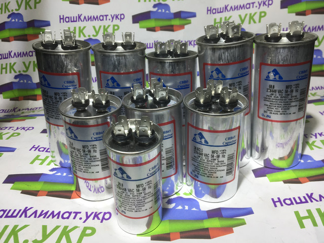 Пускорабочие конденсаторы cbb65 двойные