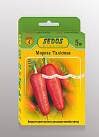 Морква Талісман (середньопізня) /Морковь Талисман (170 насінин на водорозчинній стрічці 5 метрів)