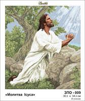 Схема для вышивки бисером иконы Молитва Иисуса