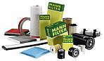 Mann Filter - автомобильные фильтра премиум класса
