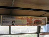 Одесса. Размещение листовок А4, фото 1