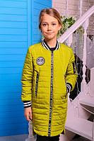 """Куртка-бомбер для девочки """"Лина"""" (олива)"""