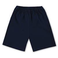 Детские шорты для мальчика, на рост - 92-98 ,116 см. (арт.1-28-2)