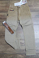 Катоновые брюки для мальчиков 4- 10 лет