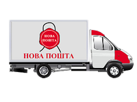 Доставка заказа Новой почтой,Деливери,Интайм..