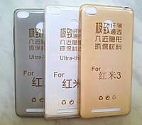 Ультратонкий чохол для Xiaomi Redmi 3 Pro / Redmi 3S