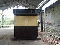 Мини киоск