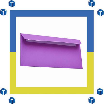 Конверты Е65 (DL) (110х220) скл, фиолетовый (0+0), фото 2