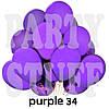 Воздушные шарики Gemar GM90 металлик фиолетовый 10' (26 см) 100 шт